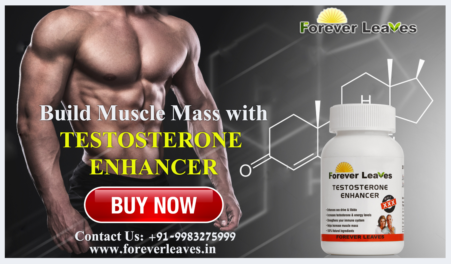 muscle mass buy now logo